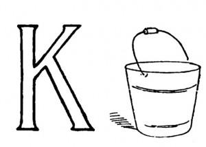 Raidė K-Kibiras