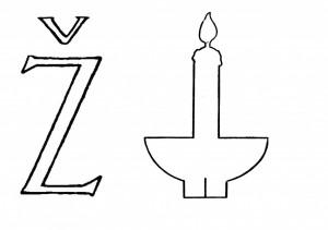 Raidė Ž- Žvakė