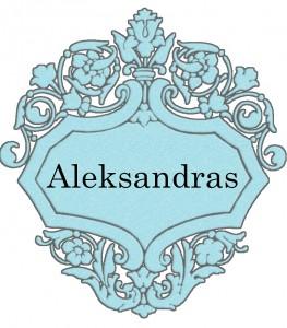Vardas Aleksandras