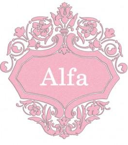 Vardas Alfa