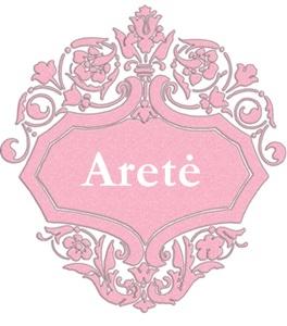 Aretė