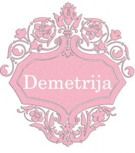 Vardas Demetrija