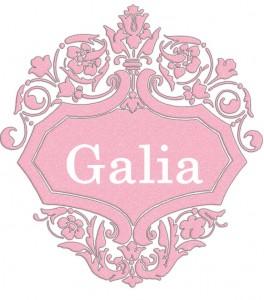 Vardas Galia