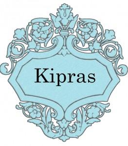 Vardas Kipras