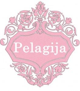 Vardas Pelagija