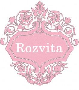 Vardas Rozvita